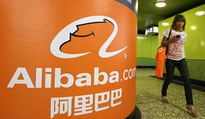 Alibaba.com Has Changed Its Products To Deal With The Recession